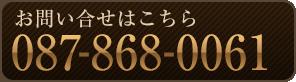 tel:087-868-0061